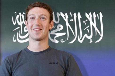 Resultado de imagem para mark zuckerberg islam